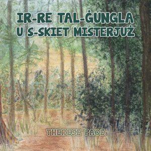 Ir-Re tal-Ġungla u s-Skiet Misterjuż cover
